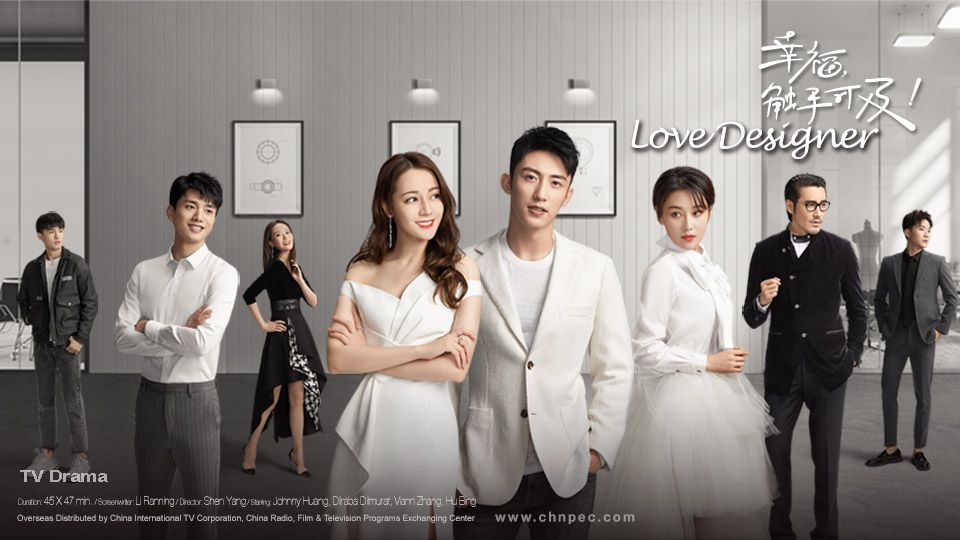 1.-Love-Designer.jpg