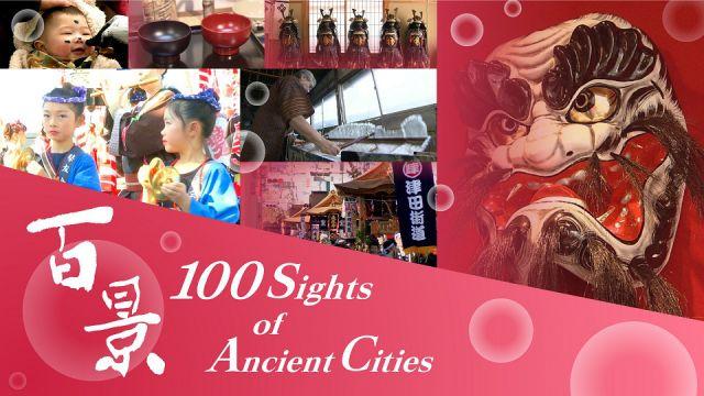 100-Sights.jpg