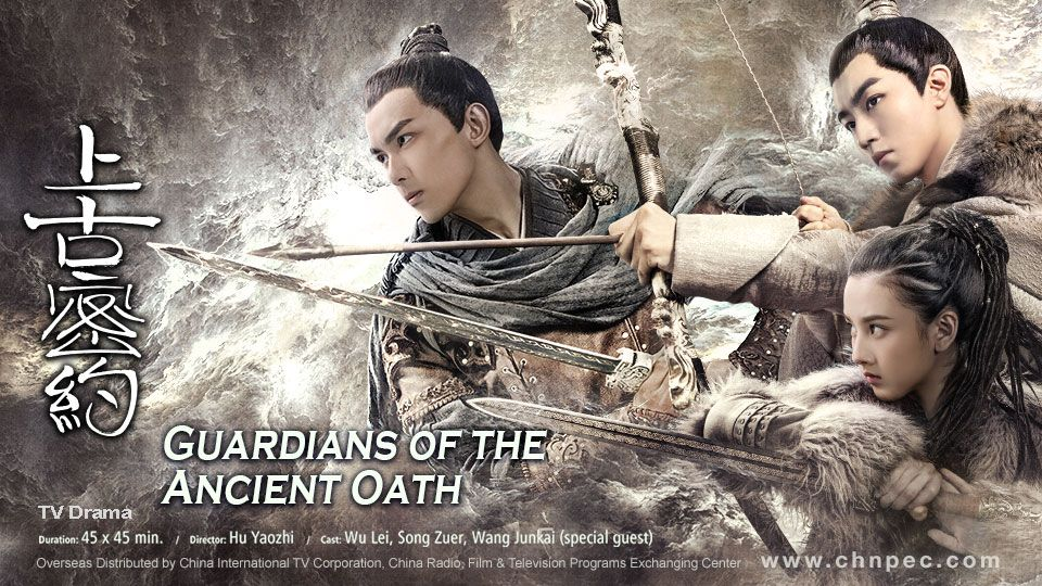 2.-Guardians-of-the-Ancient-Oath.jpg