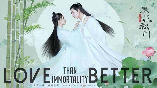 2.-Love-Better-Than-Immortality.jpg