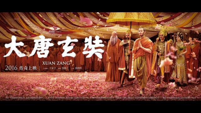3.-Xuan-Zang.png
