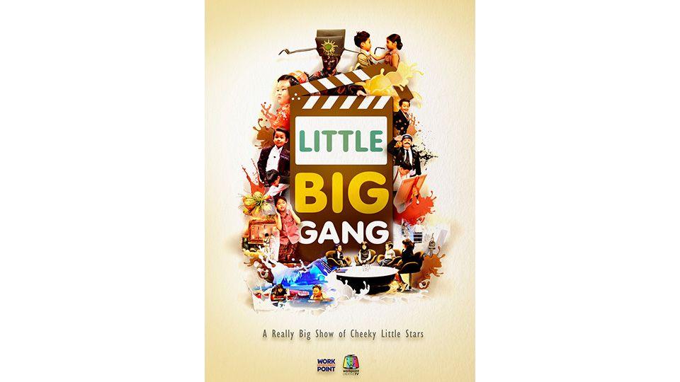 30-LITTLE-BIG-GANG.jpg