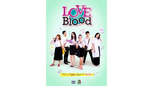 38-LOVE-BLOOD.jpg