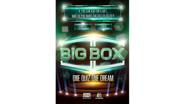 4-BIG-BOX.jpg