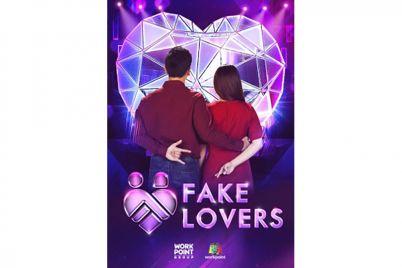 5-FAKE-LOVERS.jpg
