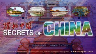 7.-Secrets-of-China.jpg