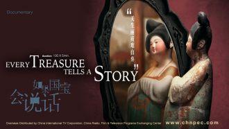 8.-Every-Treasure-Tells-A-Story.jpg