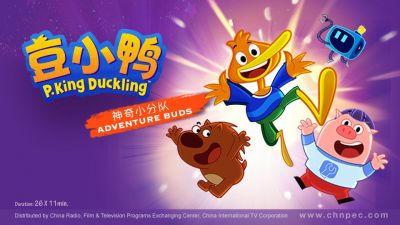 9.-P.-King-Duckling.jpg
