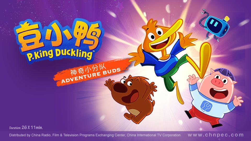 9.-P.-King-Duckling.jpg