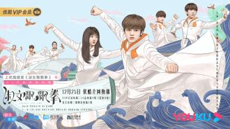 9.-Sweet-Tai-Chi.png