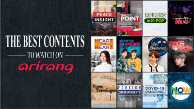 ARIRANG_Image-for-the-title-header.jpg