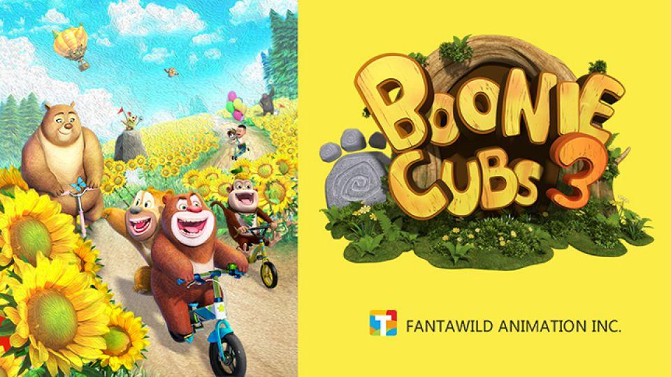 Boonie-Cubs-3-Title.jpg