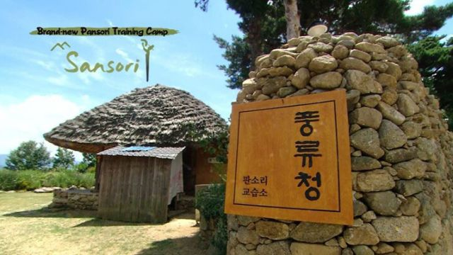 Brand-new-Pansori-Training-Camp-SANSORI.jpg