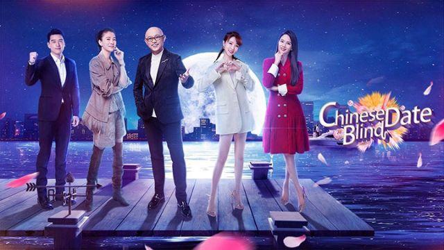 CHINESE-BLIND-DATE-SEASON-5.jpg