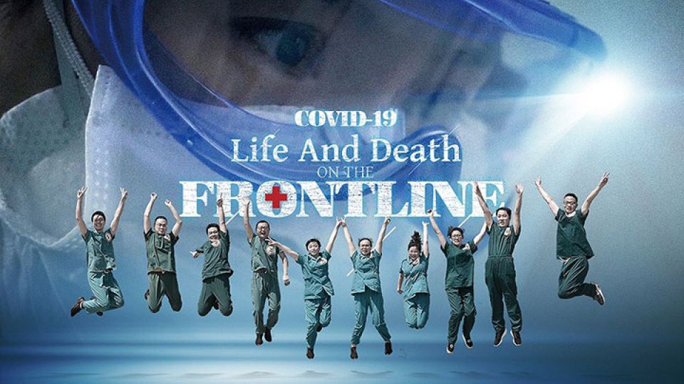 COVID-19:Life-And-Death-On-The-Frontline.jpg