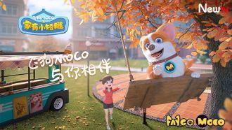 Flying-MOCO-Title.jpg
