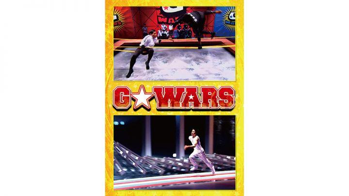 G-Wars.jpg