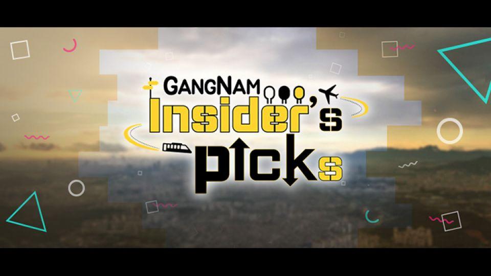 Gangnam-Insiders-Picks.jpg