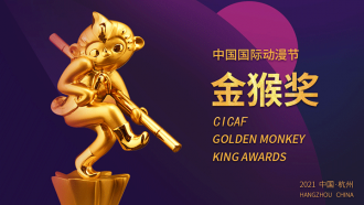 Golden-Monkey-King-Awards.png