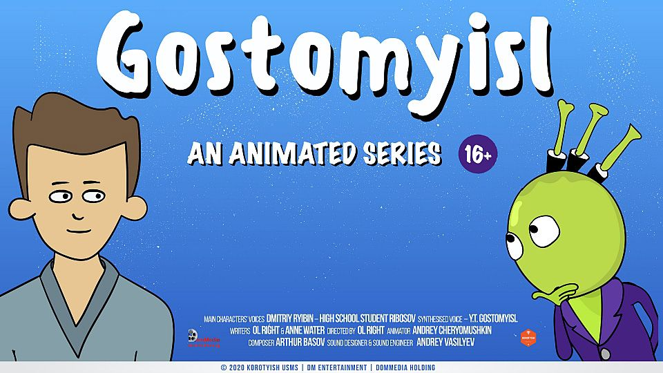 Gostomyisl_series_Korotyish_DomMedia_poster_960x540_Eng.jpg