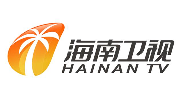 Hainan-TV.png