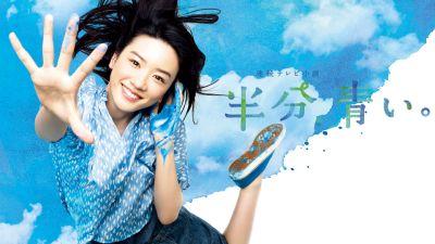 Half_Blue_Sky_00.jpg