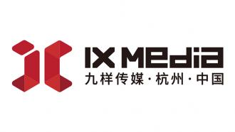 Hangzhou-IX.png