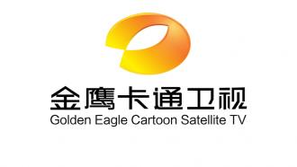 Hunan-Golde-Eagle.png
