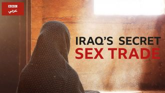 Iraqs-Secret-Sex-Trade.jpg