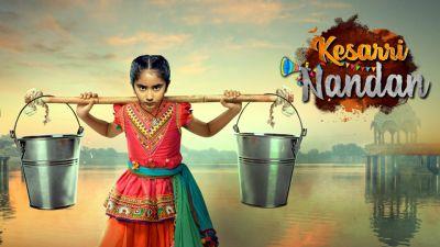 Kesarri-Nandan.jpg