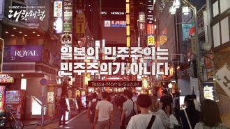 Korea-Strait.jpg