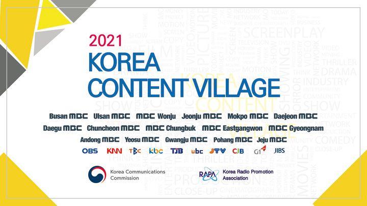 Korea Content Village