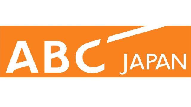 Logo_ABC-Japan-1.jpg