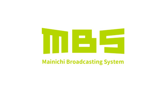 MBS-Company-Logo-white-960x540.png