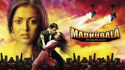 Madhubala.jpg