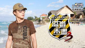 Never-Ends-S3.jpg