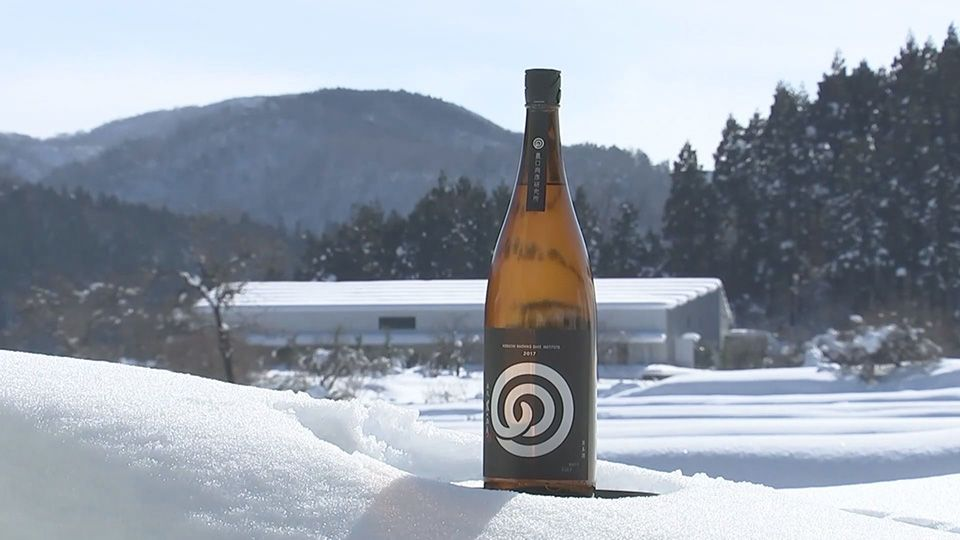 Nouguchi-bottle-in-snow-MAIN.jpg