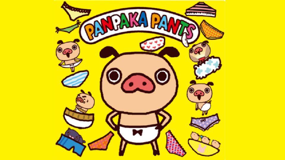 Panpaka-Pants_main.jpg