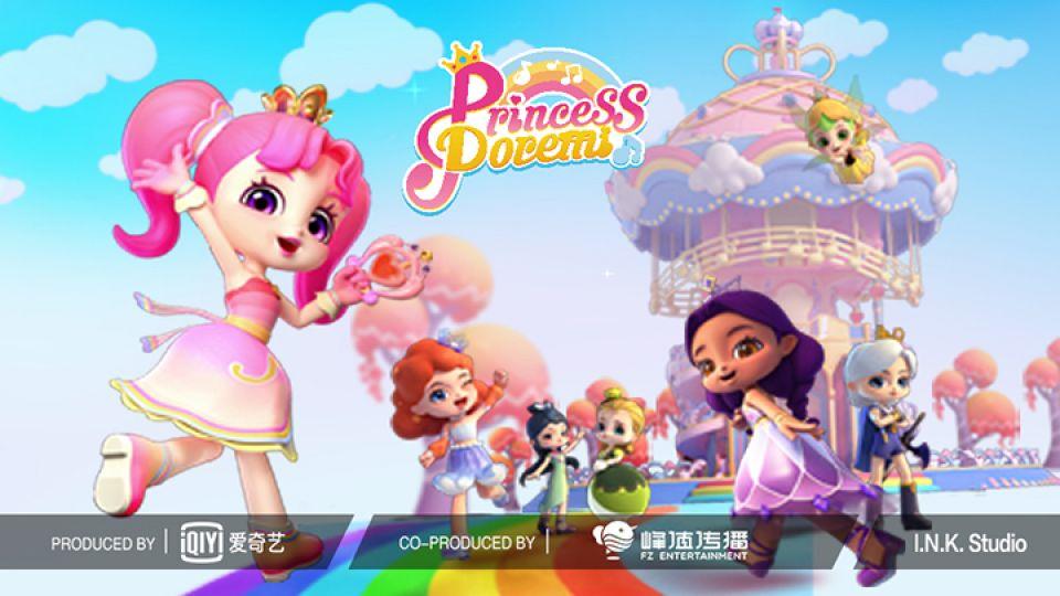 Princess-Doremi.jpg