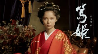 Princess Atsu