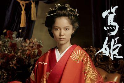 Princess_Atsu_00.jpg