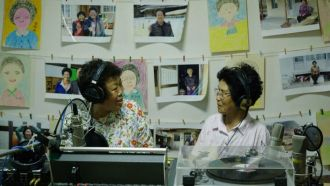 Pungjeong-Radio.jpg