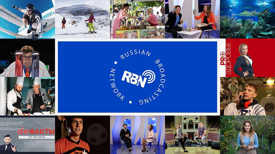 RBN.jpg