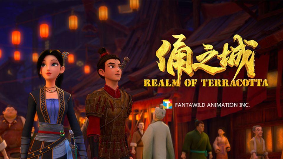 Realm-of-Terracotta-Title.jpg