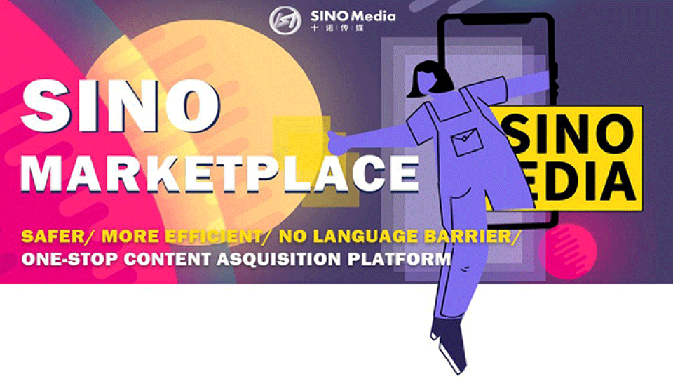 SINO-Marketplace-Title.png