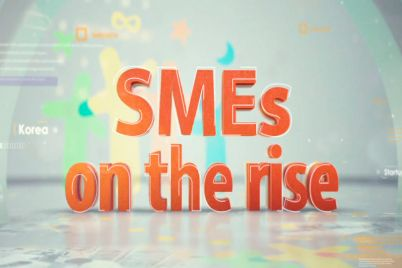 SMEs-on-the-rise.jpg