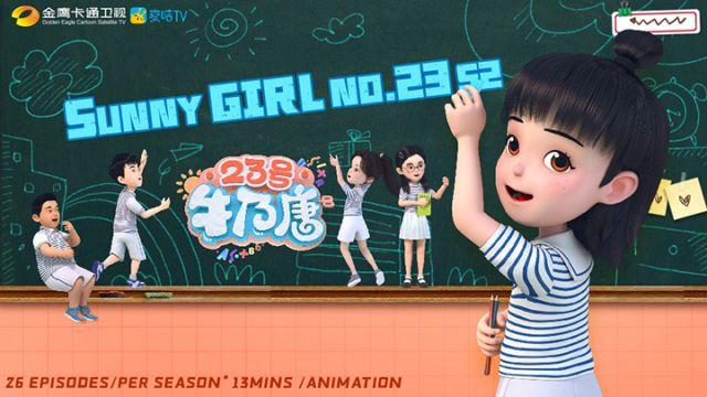 SUNNY-GIRL-NO.23-S2.jpg