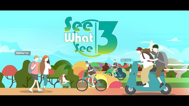 See-What-I-See-3.jpg