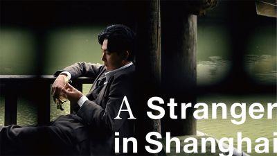 Stranger_00.jpg
