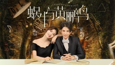 Symphonys-Romance-Title.jpg